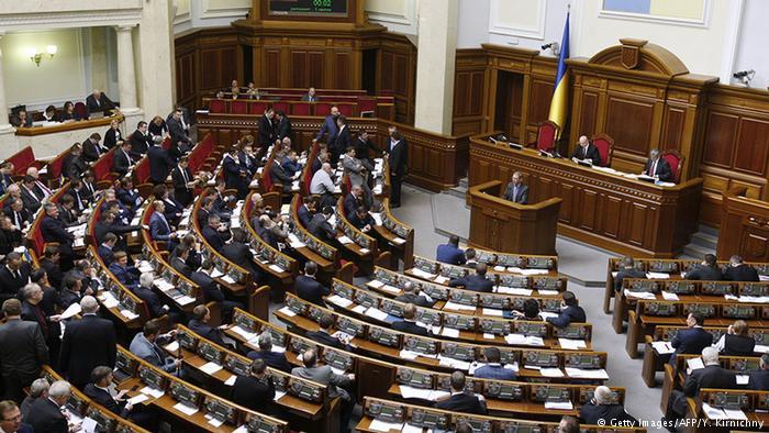 В Верховной Раде принят новый бюджет на 2017 год