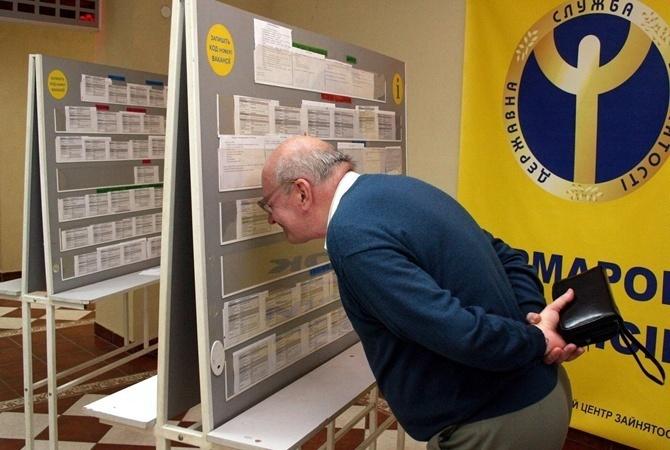 Украинские пенсионеры получат увеличенную пенсию