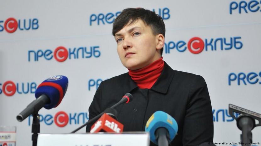 Савченко организовала собственную общественную платформу