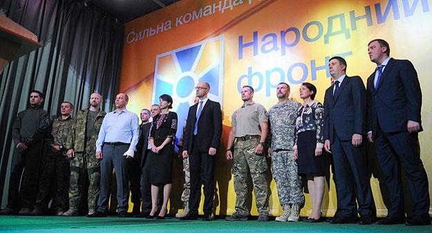 Народный Фронт призывает отказать в гражданстве выходцам из РФ