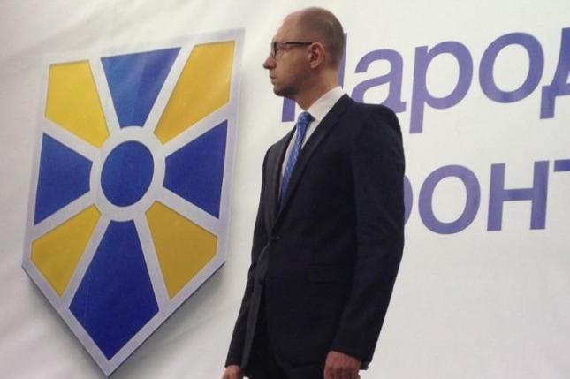 «Народный фронт» предложил запретить выдачу украинского гражданства россиянам