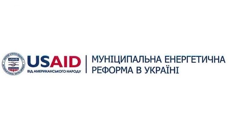 USAID увеличил финансовый пакет помощи Украине