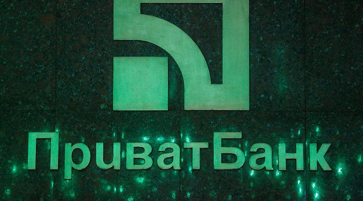 МФУ национализировало «Приватбанк»