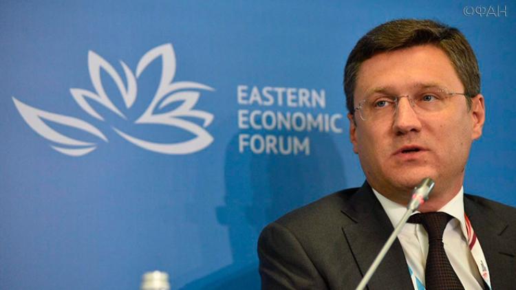 Украина, РФ и ЕС обсудят новый зимний пакет поставок газа