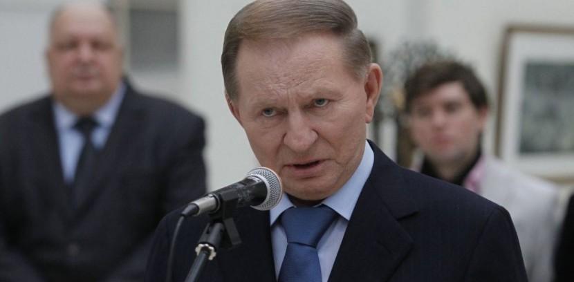 Леонид Кучма высказался об изменениях в формате Минских соглашений