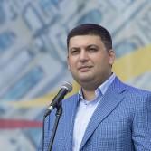 Гройсман пригрозил штрафами нечестным работодателям в Украине