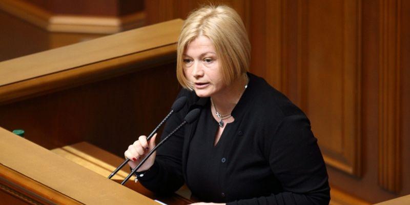 Вице-спикер Верховной Рады высказывается о вопросе с заложниками
