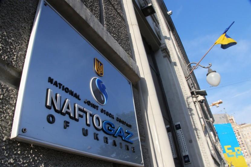 Нафтогаз получил новую кредитную линию на сумму в 500 млн долларов