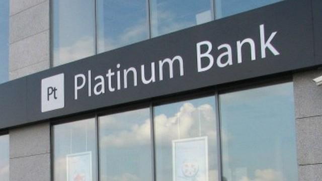 Украинский «Платинум Банк» признан неплатежеспособным