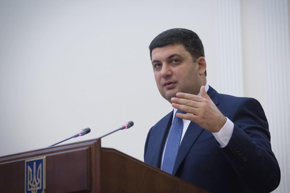 Налоговиков вгосударстве Украина поменяют наслужбу финансовых расследований