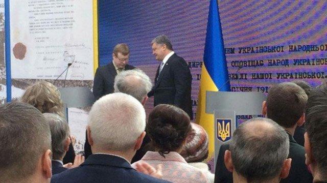Порошенко удостоил звания «Герой Украины» Владимира Жемчугова