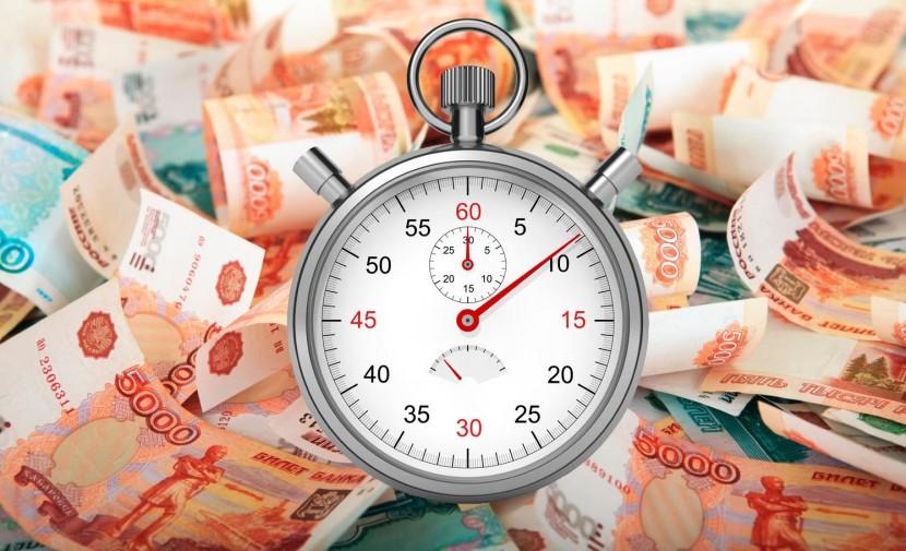 Как оформить займы под залог в Красноярске