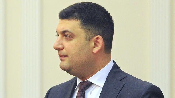 В Украине будет создана Служба Финансовых Расследований