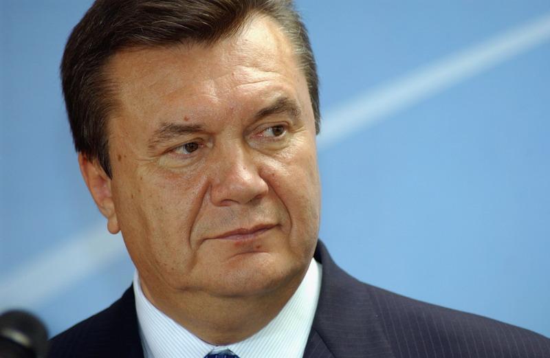 Начато досудебное расследование по делу Януковича