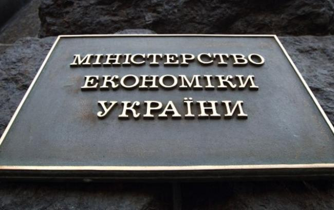 Украина повысит объем высокотехнологичного экспорта до 2020 года