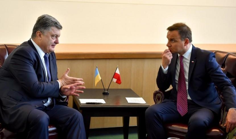 Украина отмечает 25-летие установление украинско-польских отношений
