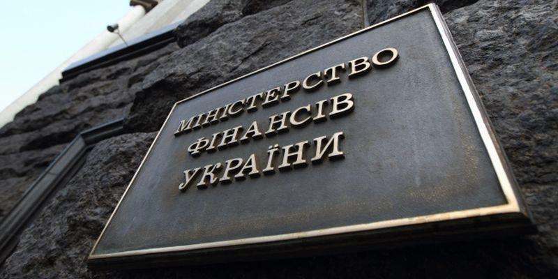Украина вновь получит финансовый транш помощи от МВФ