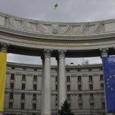 Власти Украины возмущены последним заявлением Ле Пен