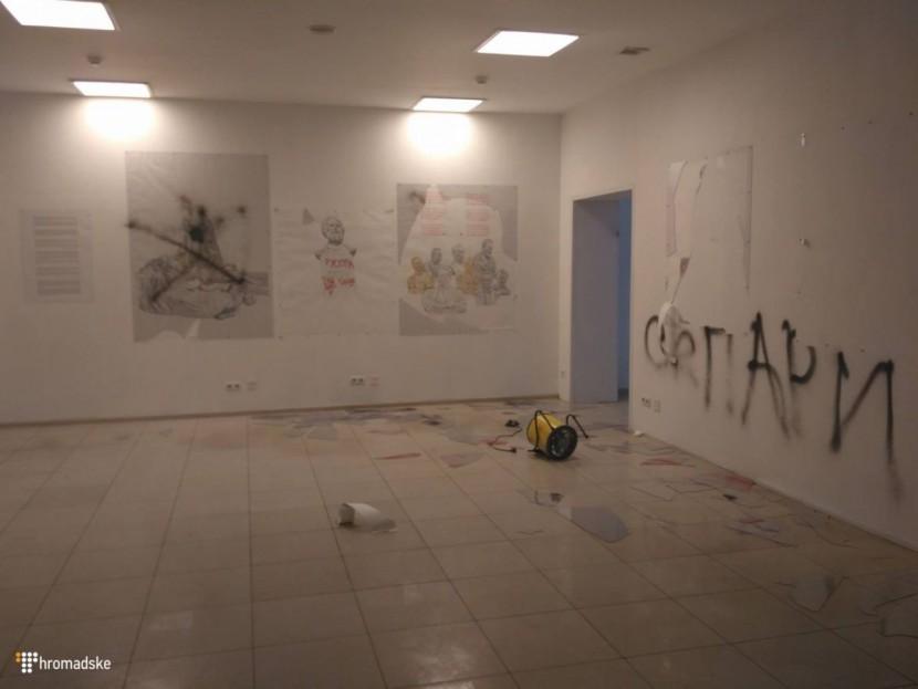 Киевская выставка «Утраченная возможность» была разгромлена
