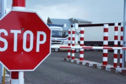 Украина подала вВТО иск против РФ из-за транзитных ограничений