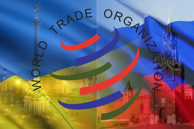Украина направила в ВТО прошение об урегулировании транзитного спора