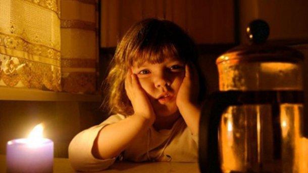 Украине грозят веерные отключения электричества