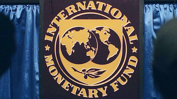 Меморандум МВФ непредусматривает повышение пенсионного возраста— Данилюк
