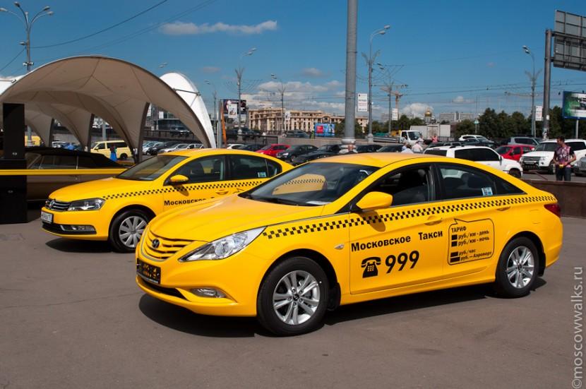 Как менялось московское такси со временем