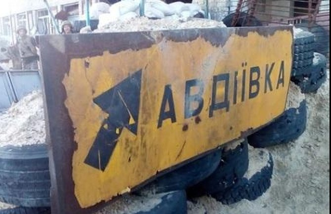 В Авдеевке установлен кратковременный режим прекращения огня