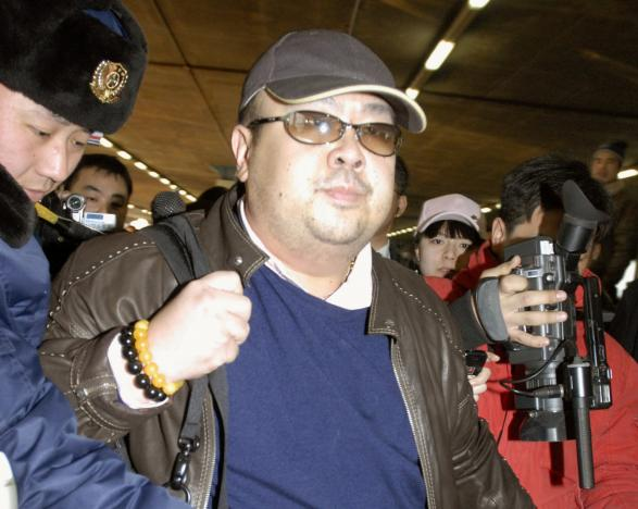 Полиция Малайзии арестовала подозреваемую в убийстве Ким Чен Нама