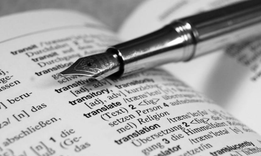 Письменные переводы документов
