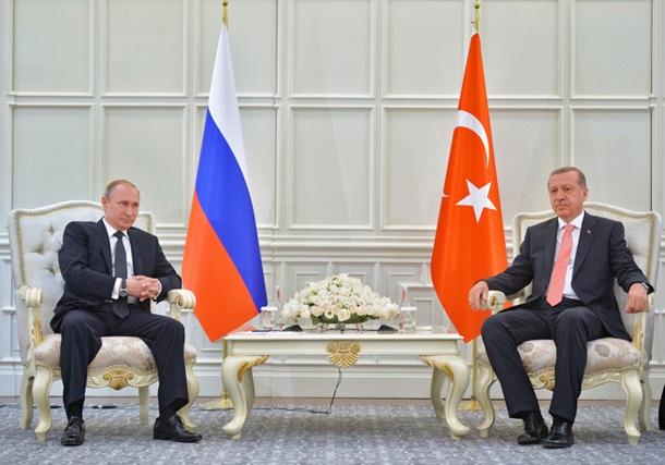 Турция помирилась с Россией