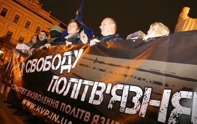 Из Крыма в Украину передадут 18 заключенных
