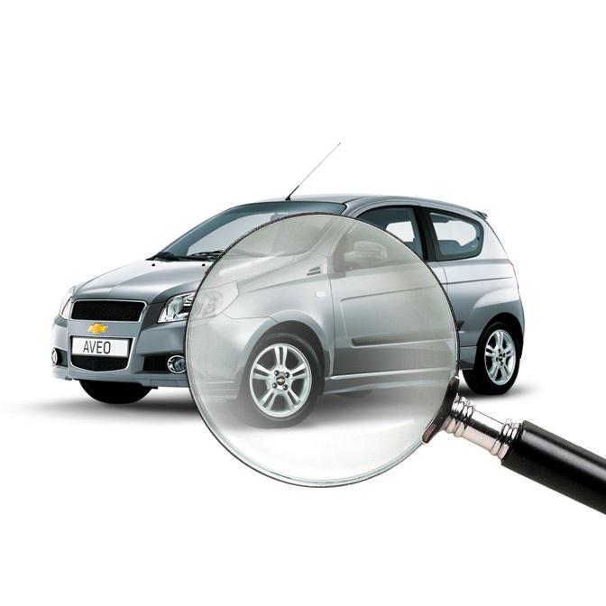 Оценка автотранспорта