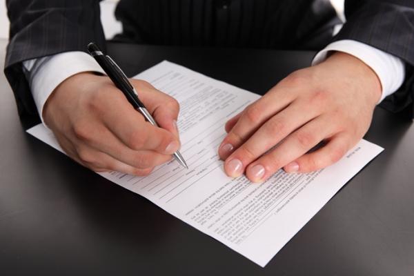 Оказание юридических, налоговых и бухгалтерских услуг