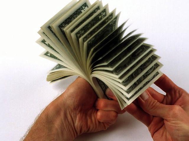 Удобство микрокредита