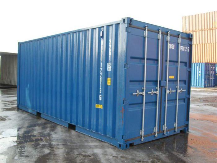 Скупка морских контейнеров