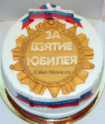 Лучшие торты на юбилей от Cake-Store.ru