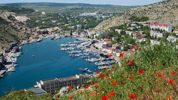 Крым и Бразилия 2017: лучшие места для отдыха