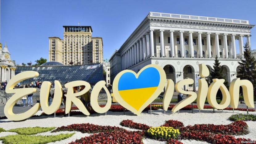 В Киеве официально открылся конкурс Евровидения