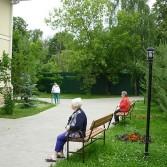 Екатеринбургский отель «Таёжный»  и др.