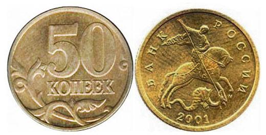 История монет современной России