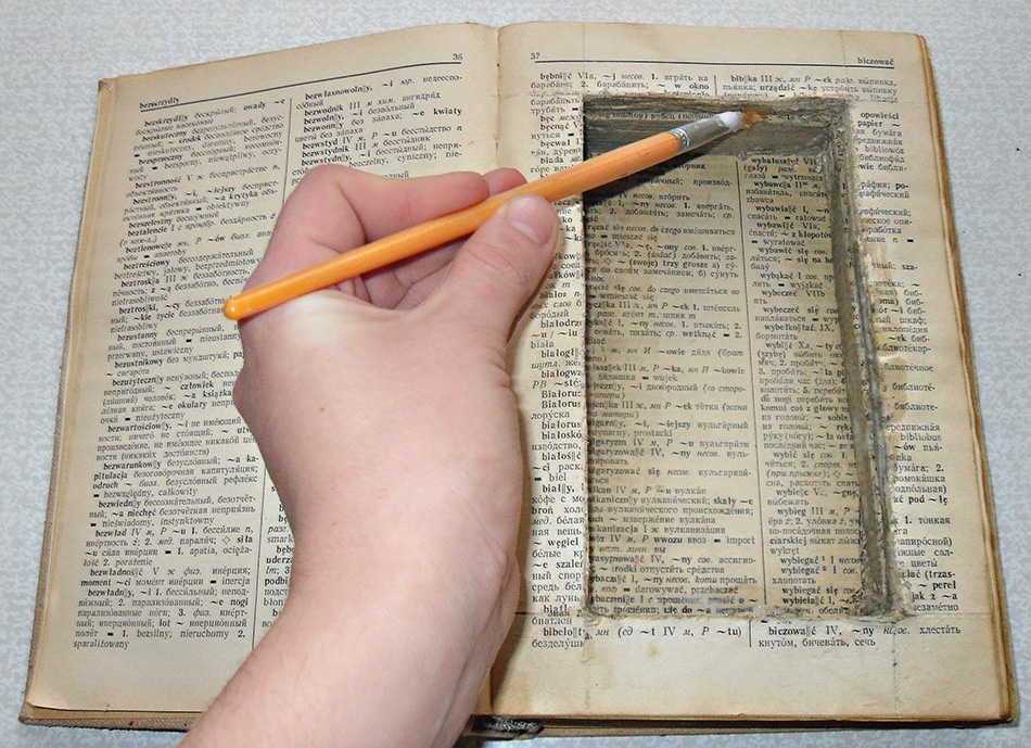 Книга своими руками как называется