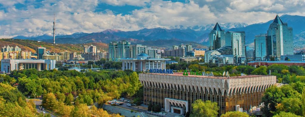 AlmatyDGWide