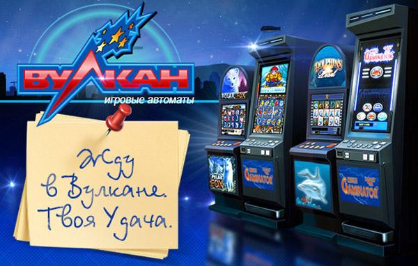 игровые автоматы с бонусом 100 рублей за регистрацию