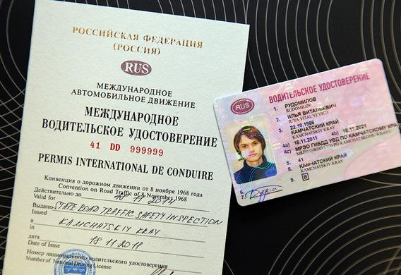 568x390_kak-poluchit-mezhdunarodnye-prava