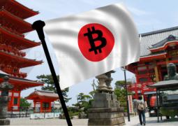 Япония законодательно признала криптовалюты