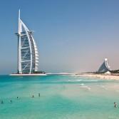 Путешествие в ОАЭ: курортный оазис и бизнес-центр Дубаи