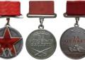 Изготовление и гравировка медалей на заказ