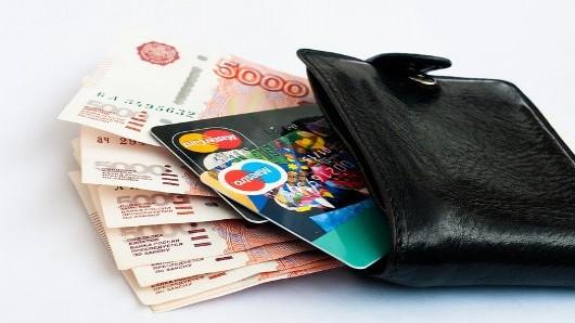 poluchit-mikrozaym-na-bankovskuyu-kartu